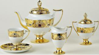 Чайный сервиз BIJOUX GOLD